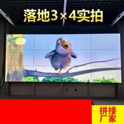 餐厅液晶拼接屏生产厂家,广州晶创,液晶拼接屏生产厂家图片