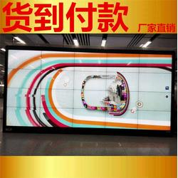 超窄边液晶拼接屏公司、超窄边液晶拼接屏、广州晶创(查看)图片