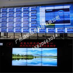 佛山46寸液晶拼接监控墙-46寸液晶拼接监控墙-欢迎来电图片