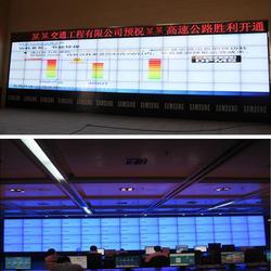 广州晶创(图)-无缝拼接屏技术-沙田镇无缝拼接屏图片