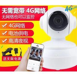 罗庄区监控摄像机-方硕光电科技-高清网络监控摄像机图片