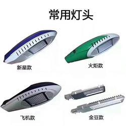 太阳能路灯厂家,重庆太阳能路灯厂家,方硕光电科技(推荐商家)图片