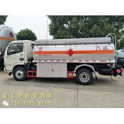 楚胜公司(图),厂家直销油罐车加油车运油车,台州油罐车图片