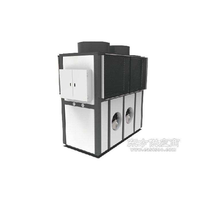 华春新能源(图),单板热泵烘干机,热泵烘干机图片
