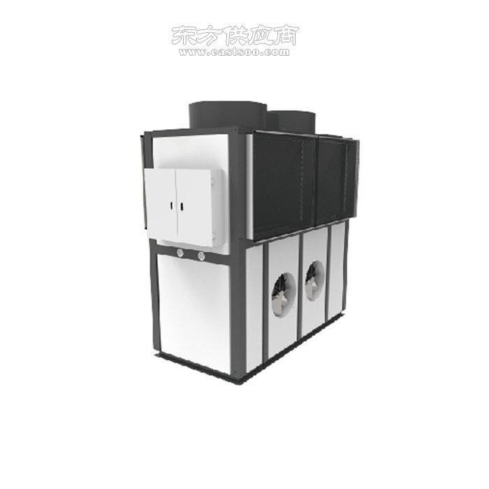 小型热泵烘干机,热泵烘干机,华春新能源图片
