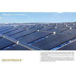 华春能源、太阳能热水器工程、太阳能热水器图片