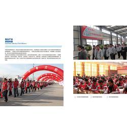 华春新能源_热泵烘干机_热泵烘干机厂家直销图片