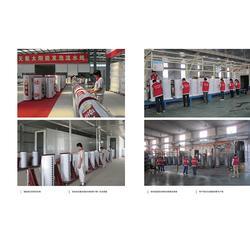空气能热泵地暖热水工程、空气能热泵地暖、华春新能源(查看)图片