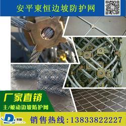 主动防护网厂家 被动防护网案例 柔性防护网图纸 环形网安装 缆索护栏施工案例图片