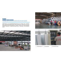 空气能热泵热风机-华春新能源-热泵热风机图片