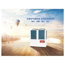 5噸空氣源熱水器-空氣源熱水器-山東華春承接熱泵工程(查看)圖片