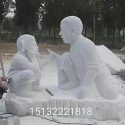 园林小品雕塑 人物石雕像图片