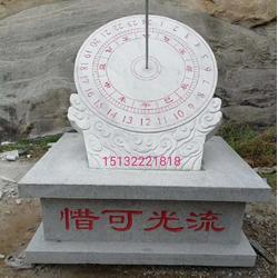 校园日晷石雕图片