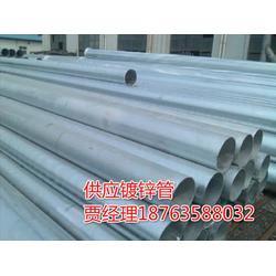 金属材料镀锌管图片