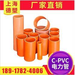 CPVC电力管 电缆保护套管 电缆穿线管图片