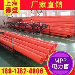 MPP电力管 电缆穿线管 电力电缆保护管图片