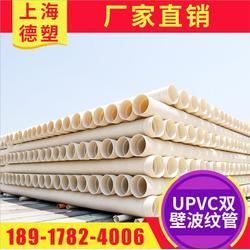 UPVC双壁波纹管 大口径双壁波纹管图片