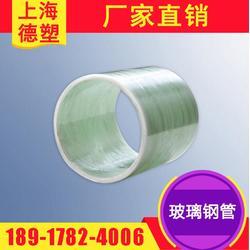 供应玻璃钢电力管 玻璃钢管图片