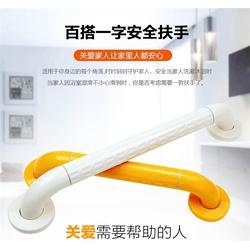 天津马桶不锈钢扶手、北京防撞扶手生产厂家、扶手