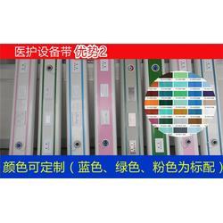 广州医用澳门美高梅带多少钱、上海pvc澳门美高梅带多少钱一米、澳门美高梅带图片