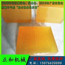 厂家专业压敏热熔胶标签热熔胶 压敏胶 热熔胶图片