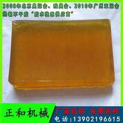 厂家直销PET耐高温标签用热熔胶 BOPP热熔胶块 标签热熔压敏胶图片