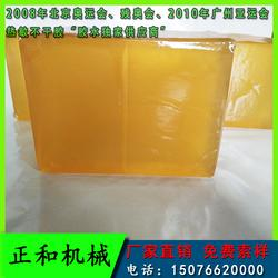 专业生产进口原料高粘性白色透明热熔压敏胶 热熔压敏胶 热熔胶块图片