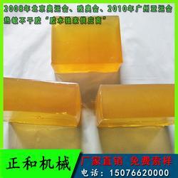 厂家直销 热熔胶块 黄色透明大热熔胶块 另有胶棒胶粒图片