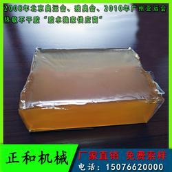 厂家直销 紧密粘合 不拉丝 热熔胶块成型 标签用热熔压敏胶图片