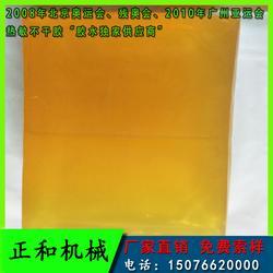 厂家直销 耐高温 抗老化 持粘好 标签贴 商标纸 优质热熔压敏胶块图片