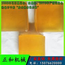 环保型压敏胶高粘 热熔 耐高温 压敏胶块 性价比高图片