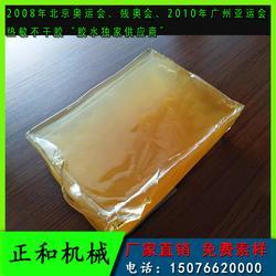 厂家快递袋封口压敏热熔胶 信封袋气泡袋用热熔胶块环保型图片