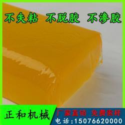 热熔压敏胶块 高粘度环保热熔胶块 耐高温模具防锈胶拉杆箱专用胶图片