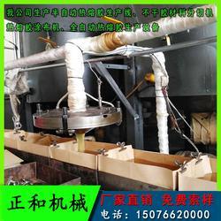 厂家直销半自动热熔胶生产线 标签热熔生产设备生产线图片