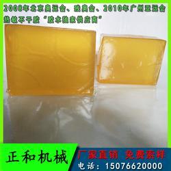 热熔胶供应 手提袋专用热熔胶 用于手提部位粘合图片