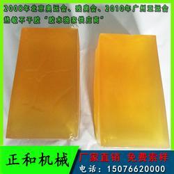 热熔压敏胶 丝巾盒粘接胶块 透明热熔胶块 厂家供应 品质保证图片