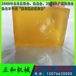 黄色 热熔胶压敏胶块 无纺布纺织布尿不湿便利贴轮胎防爆胶图片