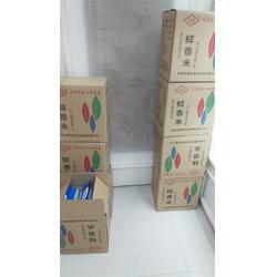 粳米(宴宾米业)粳米多少钱图片