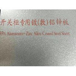 敷鋁鋅板DC51DAZ150一張起售提供樣板圖片