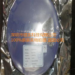 供应高电压电源管理IC CX9162B-33图片