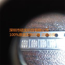 FP6601一款快速充电协议芯片,支持高通 QC2.0 / 3.0 与华为海思图片