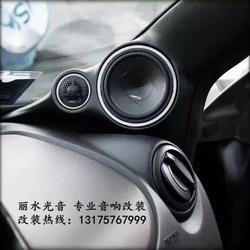 丽水汽车音响专业店|改装音响|丽水光音技师经验丰富图片