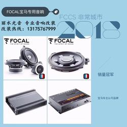 丽水音响改装、丽水光音十年技术积累、专业音响改装店图片