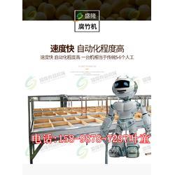 工厂直销腐竹油皮机 酒店腐竹机生产线公司 全自动腐竹机和手动图片