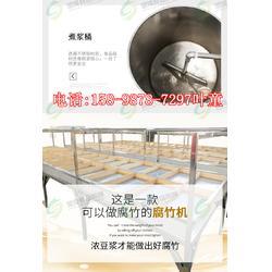 腐竹自动成型机 腐竹机和豆油皮机 大刑腐竹机那里有卖图片
