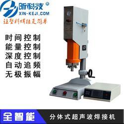 自动热板焊接机|长昕电子(在线咨询)|焊接机图片