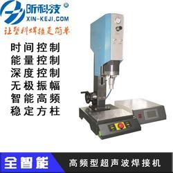 河南焊接机|长昕电子|转盘焊接机图片