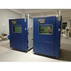 變頻恒溫恒濕試驗機供應商-艾博儀器-變頻恒溫恒濕試驗機圖片