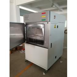 重庆氙灯耐候试验箱、艾博仪器(在线咨询)、氙灯耐候试验箱图片
