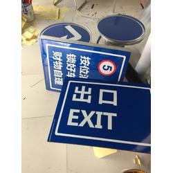 乡村道路标志牌-洛阳道路标志牌-丰川交通设施图片